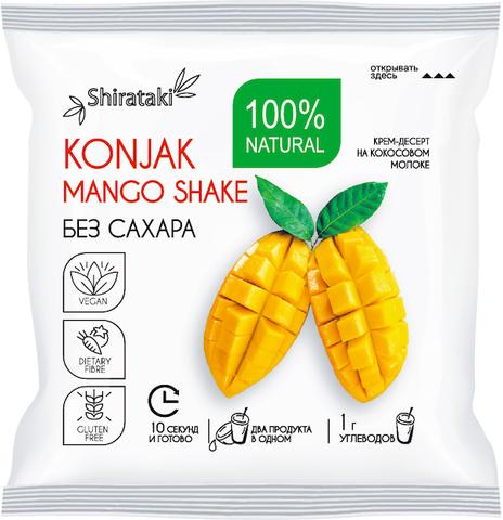Десерт без сахара  Konjak  MANGO SHAKE