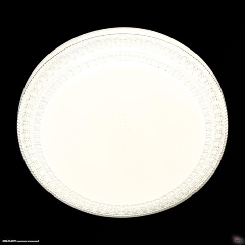 03518-9.2-24W*2 светильник потолочный
