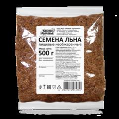 """Семена коричневого льна """"Компас здоровья"""" 500г"""