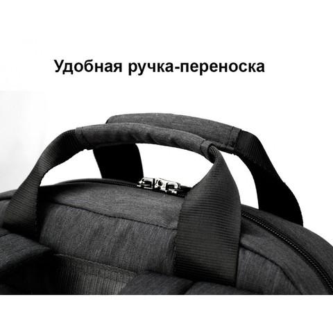 Картинка рюкзак городской Tigernu T-B3508 Черный