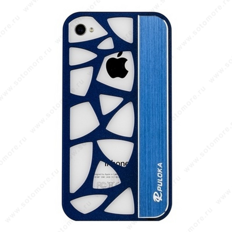 Накладка R PULOKA для iPhone 4s/ 4 с отверстиями синяя