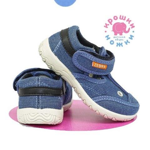 Туфли Джинсовые Зебра