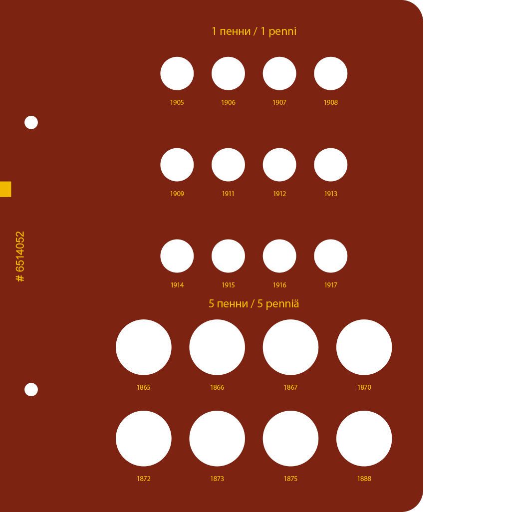 Альбом для монет регулярного чекана Великого княжества Финляндского. Медь (1864–1917 гг.)