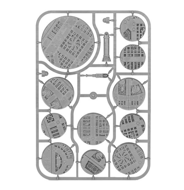 Sector Mechanicus Industrial Bases. Литник