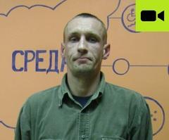 Кнороз-Киреечев Валерий Владимирович