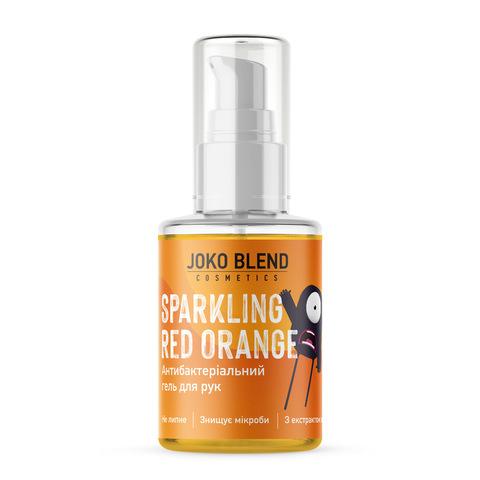 Антисептик для рук гель Sparkling Red Orange Joko Blend 30 мл (1)