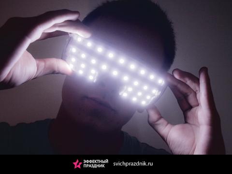 Очки светодиодные