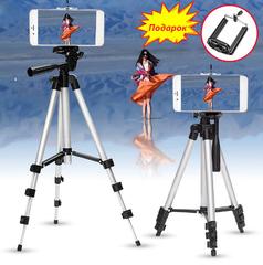 Штатив для смартфона телескопический