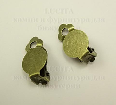 Основы для клипс с площадкой 12 мм, 18х12 мм (цвет - античная бронза), пара