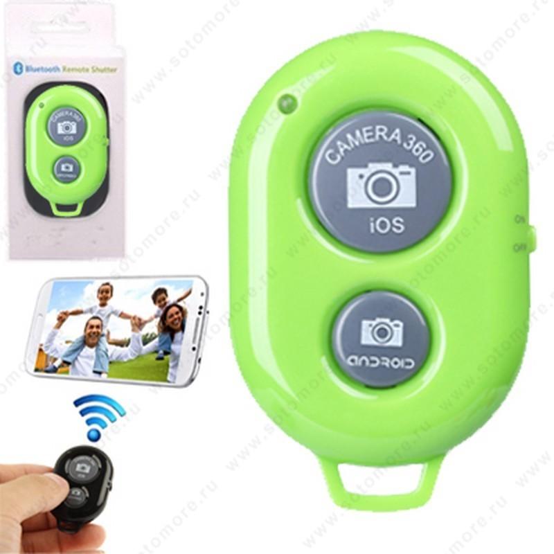Пульт для фото и видео Bluetooth зеленый