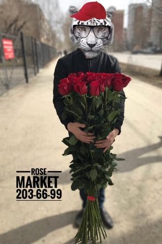 31 роза 150 см #1808