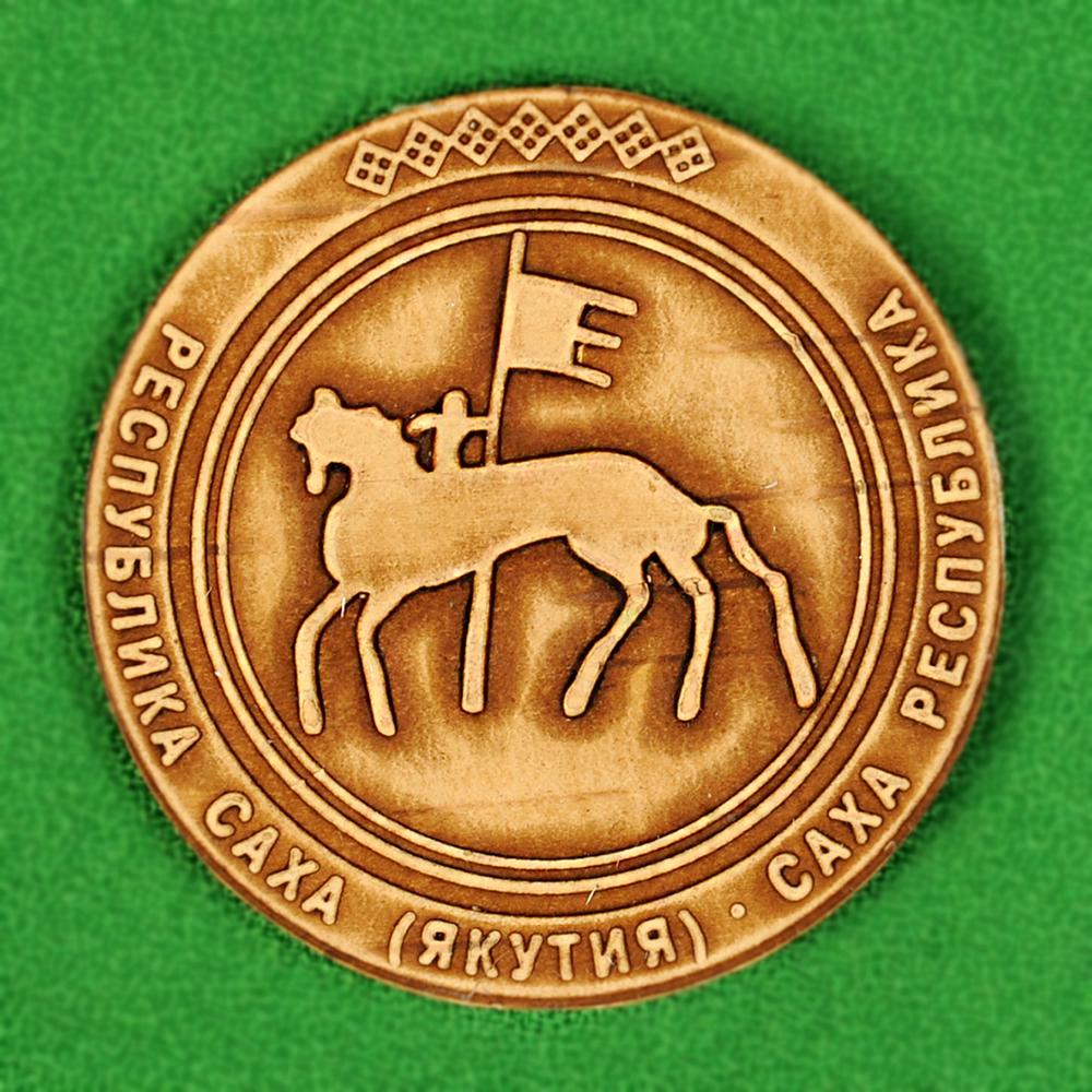 Магнит Республика Саха (Якутия) герб