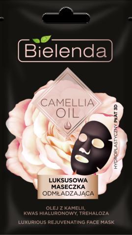 CAMELLIA OIL Эксклюзивная омолаживающая тканевая маска