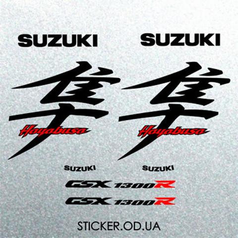 Набор виниловых наклеек на мотоцикл SUZUKI HAYABUSA, 2003-2004