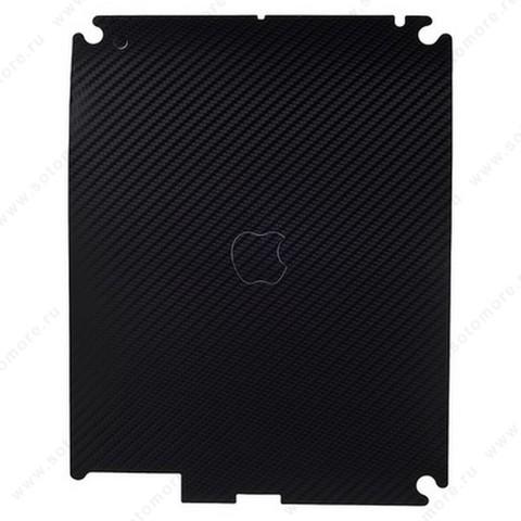 Наклейка карбон для iPad 4/ 3/ 2 черная на заднюю часть