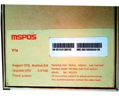штрих-код на коробке МТС Касса