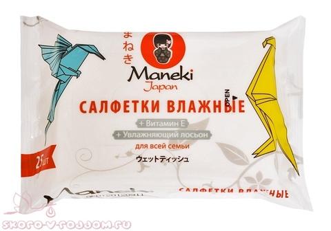 MANEKI Kaiteki. Влажные салфетки с витамином Е для всей семьи, 1уп/25 шт