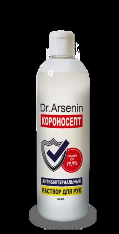 Раствор для рук антибактериальный КОРОНОСЕПТ Dr. Arsenin 250 мл санация 99,9% НИИ Натуротерапии