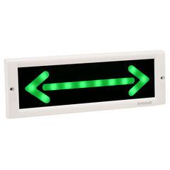 Динамическое световое табло «стрелка» КРИСТАЛЛ-12 ДИН1/ДИН2 и КРИСТАЛЛ-24 ДИН1/ДИН2