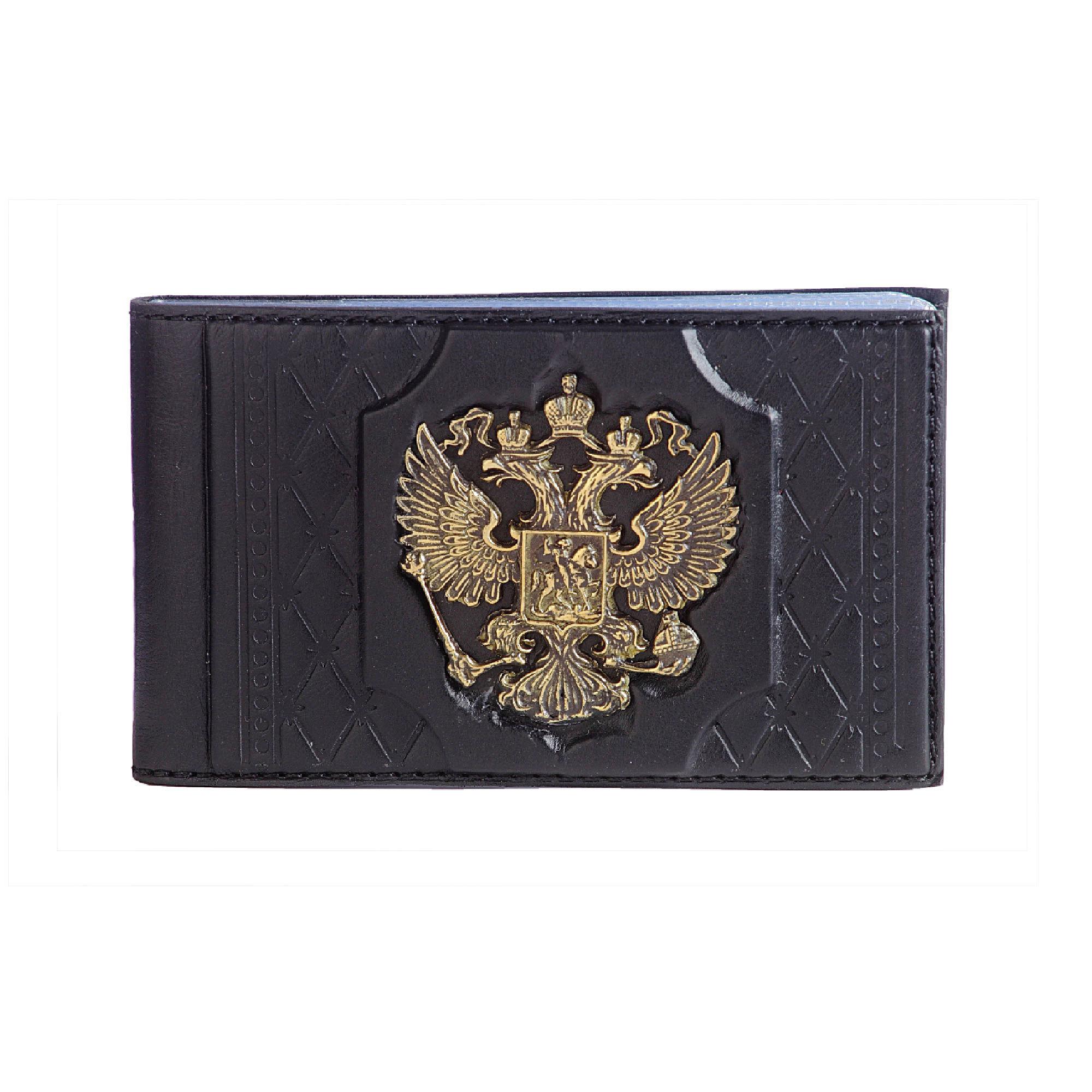 Визитница карманная «Федерация»