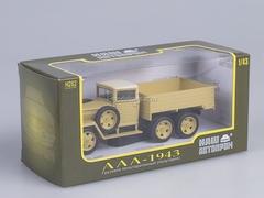 GAZ-AAA 1943 year 1:43 Nash Avtoprom
