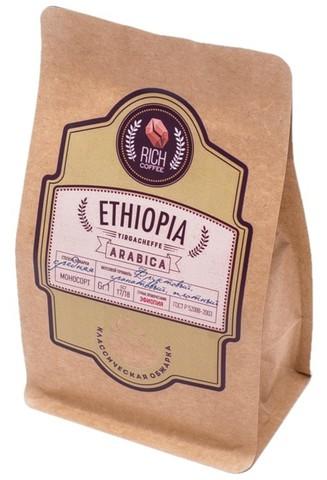 Эфиопия Иргачефф