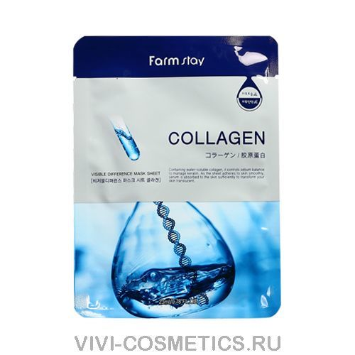 Маска для лица -   Коллаген |  FarmStay VISIBLE DIFFERENCE MASK SHEET  COLLAGEN