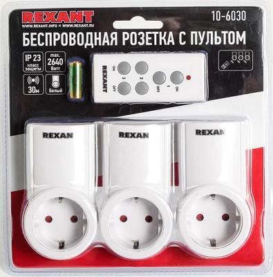 RX-003. Радиоуправляемая розетка c пультом 10-6030 (3 канала)