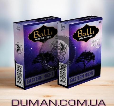 Табак Balli EASTERN NIGHT (Балли Восточная ночь - Манго, Маракуя, Персик, Пряности)