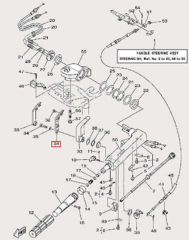 Крышка пластиковая для лодочного мотора F9,9 Sea-PRO (17-31)