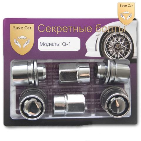 Секретные гайки SAVE CAR Q1 М12x1.5