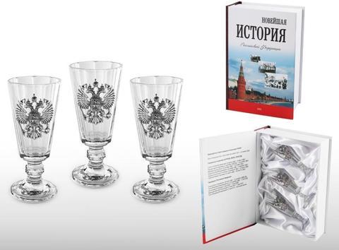 Набор хрустальных лафитников «Российская история»