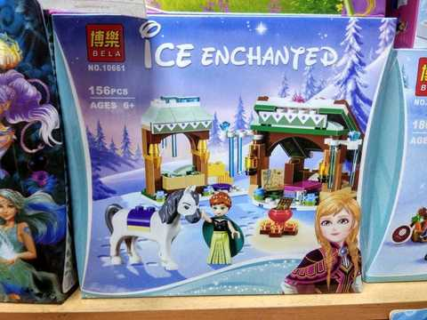 Конструктор Ice Enchanted
