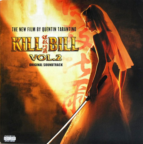 Виниловая пластинка. Kill Bill Vol. 2