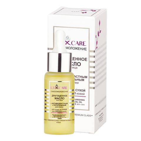 Витэкс LuxCare Драгоценное масло для лица с антивозрастным и питательным действием 30 мл