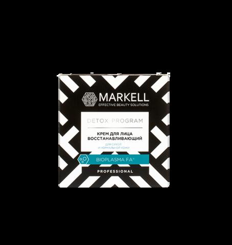 Markell Detox Program Крем для лица восстанавливающий для сухой и нормальной кожи 50мл