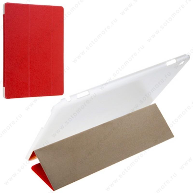 Чехол-книжка пластиковый для планшета Huawei MediaPad M5 8.4 красный