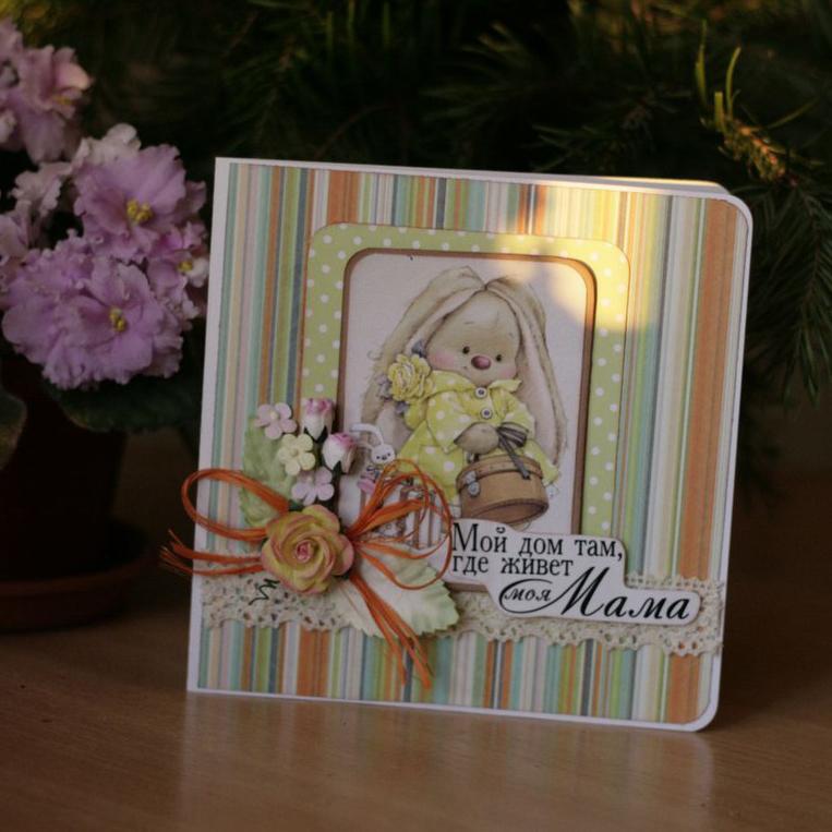 Заказать открытку ручной работы МОЙ ДОМ ТАМ ГДЕ ЖИВЕТ МОЯ МАМА в Перми