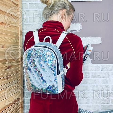 Рюкзак с пайетками меняющий цвет Блестящий серебристый с переливами-Белый матовый Mila