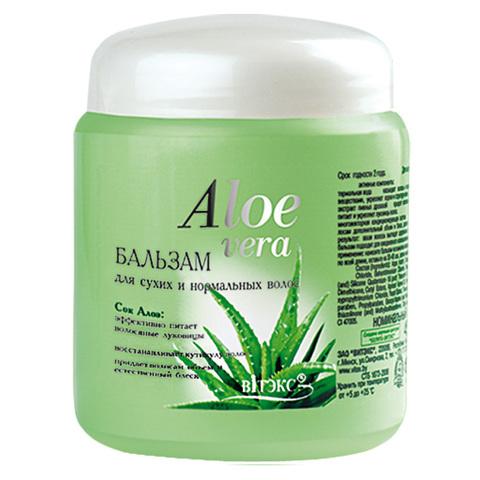 Витэкс Aloe Vera Бальзам для сухих и нормальных волос 450 мл