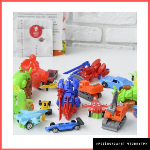 Детский набор, возраст 3-5 лет, для мальчика, большой, более 50 предметов, чтобы занять ребёнка в дороге / вне дома
