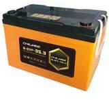 Аккумулятор CHILWEE 6-EVF-35 ( 12V 42Ah / 12В 42Ач ) - фотография