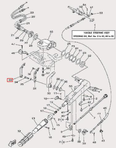 Накладка резиновая для лодочного мотора F9,9 Sea-PRO (17-33)