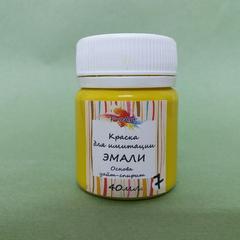 Краска для имитации эмали,  №7 Золотистый,  США