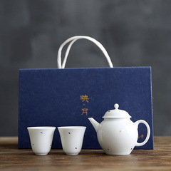 Набор для Гунфу Ча из фарфора, чайник 150 мл и две пиалы