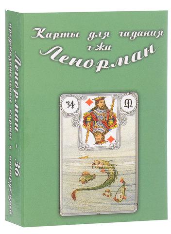 Карты Таро Ленорман-34