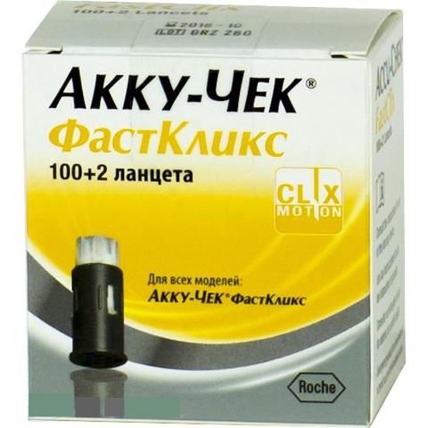 Ланцеты для прокалывателя Акку-Чек ФастКликс (FastClix) № 102