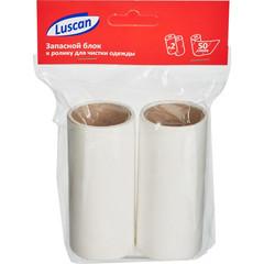 Ролик для чистки одежды Luscan запасной блок 2 х 50 л