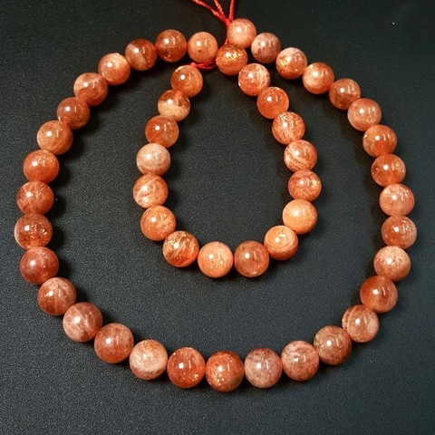 Бусины солнечный камень А шар гладкий 8 мм нить 24 бусины