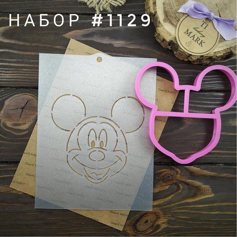 Набор №1129 - Микки Маус